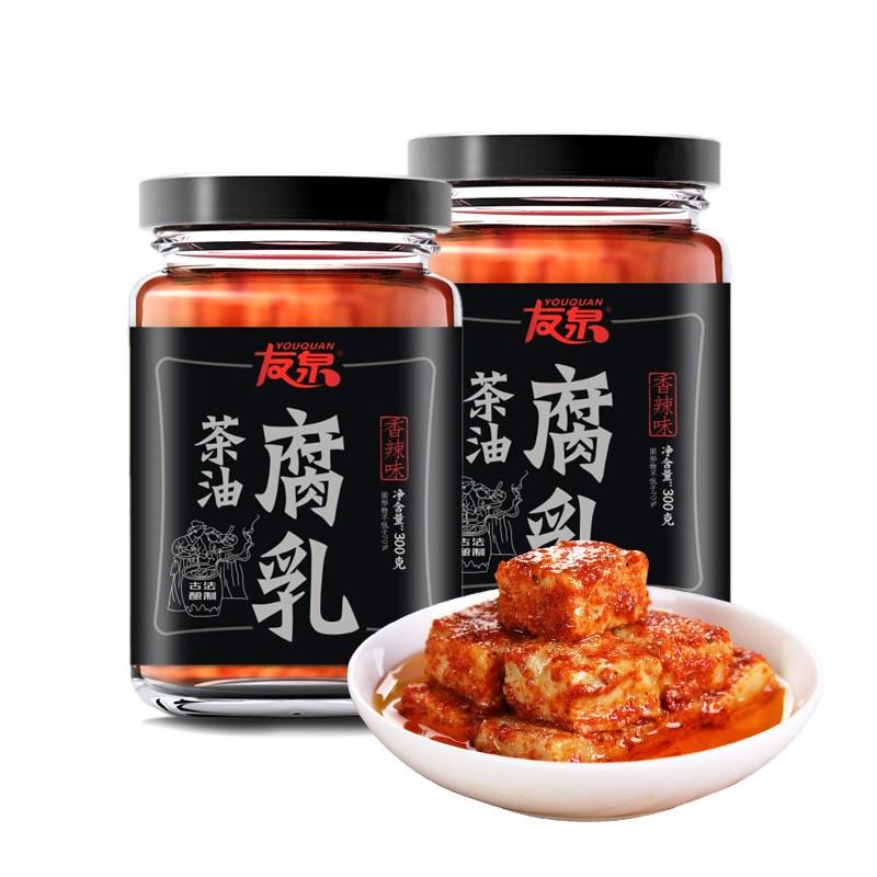 【满满2瓶】江西特产香辣豆腐乳