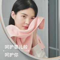 新疆长绒棉毛巾吸水不掉毛