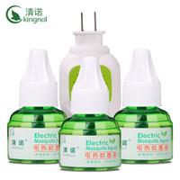 无味电热蚊香液3瓶+加热器