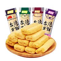 米老兄台湾风味米饼500g