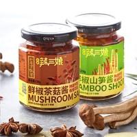 鲜椒山笋+茶菇下饭菜2瓶装