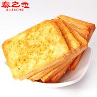 秦之恋香酥烤馍片50g*8包