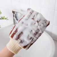 搓澡巾成人双面搓背手套