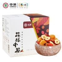 中茶牌 桂圆红枣枸杞茶12袋120g