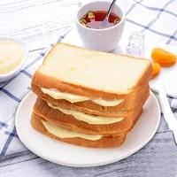 禧吃汇营养早餐吐司面包800克