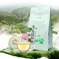 冬瓜荷叶茶40包共160g