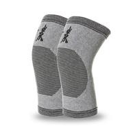蒸舒康保暖护膝 灰色普及款 2只装