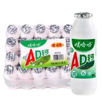娃哈哈 AD钙奶 100ml*20瓶
