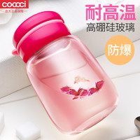 cococi 清新可爱高硼硅水杯