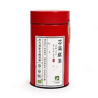 芯仙茗堂一级有机茶罐装50g