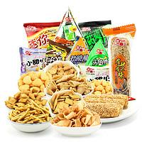 三惠 零食大礼包(含尖脆角+虾条+米酥等) 500g