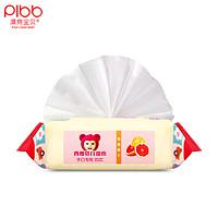 漂亮宝贝婴儿湿巾30抽 *10袋