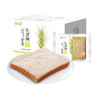 味出道 黑麦全麦面包 1kg