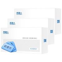 南极人 电热蚊香片30片*3盒 送加热器
