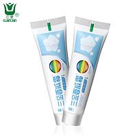 三金西瓜霜 经典美白牙膏 60g*3支