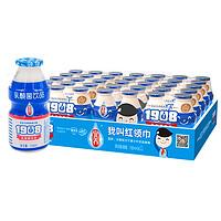 宜養 乳酸菌牛奶 100mlx20瓶