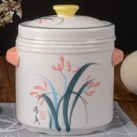 雅诚德 陶瓷炖盅 350ml