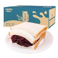圣地莱 紫米奶酪面包 500g