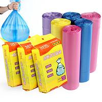 名羽 家用一次性彩色垃圾袋 100只