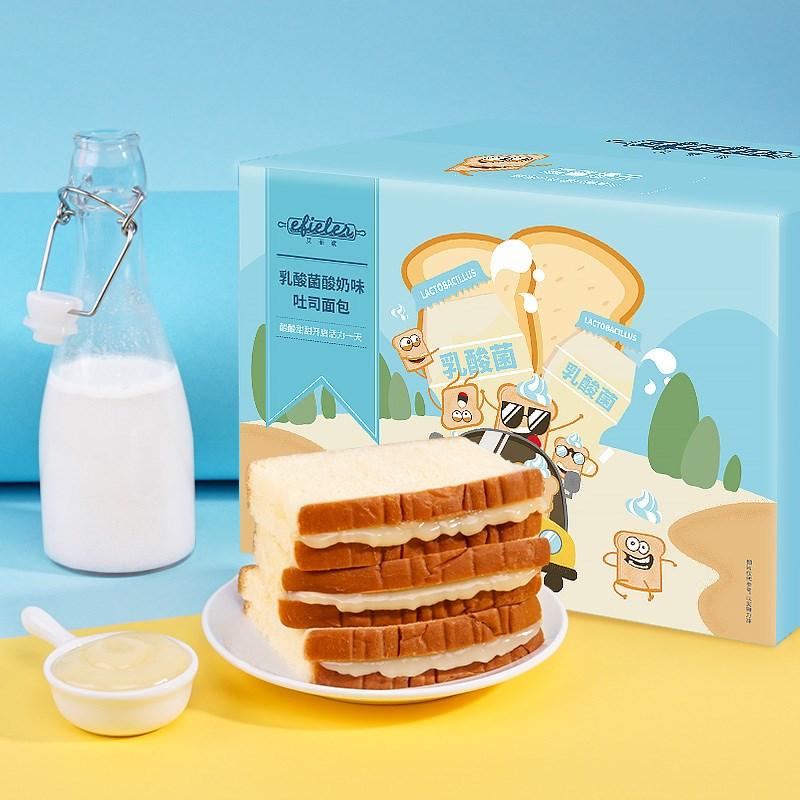 艾菲勒乳酸菌酸奶吐司面包800g