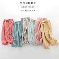 苏可儿 夏季儿童竹节棉防蚊裤
