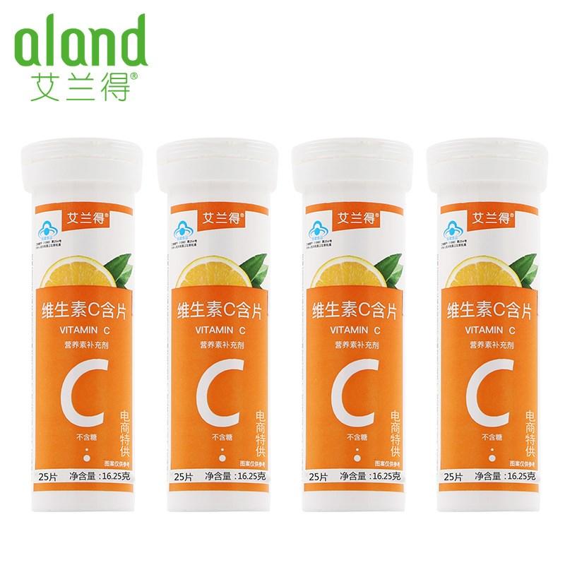 艾兰得维生素C含片25片*4瓶